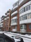 Продажа квартир в Республике Хакасии