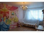 Квартира, ул. Родонитовая, д.23