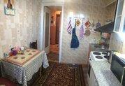 Квартира, Мурманск, Героев Рыбачьего, Купить квартиру в Мурманске по недорогой цене, ID объекта - 321949555 - Фото 2