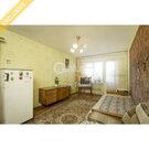 2х Ладожская 21, Купить квартиру в Хабаровске по недорогой цене, ID объекта - 322806083 - Фото 5