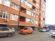 Продажа квартиры, Краснодар, Калужская улица