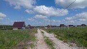 Продаю земельный участок 12 соток в Ступинском районе - Фото 2