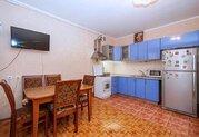 Продается квартира г Краснодар, ул им Стасова, д 32
