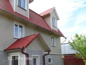 Продажа дома, Княжево, Дмитровский район
