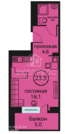 Продам 1-комн. квартиру, Центр, Мельникайте, 2к6 - Фото 4
