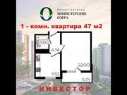 1-к квартира, 47.8 м, 7/10 эт.