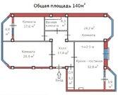 Продается 3-х комнатная квартира в элитном доме - Фото 1
