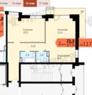 Квартира, ул. Блюхера, д.3 к.Б, Продажа квартир в Челябинске, ID объекта - 322936266 - Фото 2