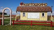 Продажа участка, Симоново, Картошкино, Заокский район - Фото 4