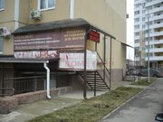 Продается псн. , Краснодар город, улица Артюшкова