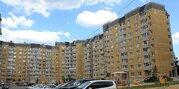 Продам квартиру в Благовещенском районе