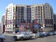 Продажа ПСН в Якутске