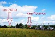 Продажа участка, Шустино, Дмитровский район - Фото 1