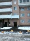 Продажа квартиры, Ул. Парашютная