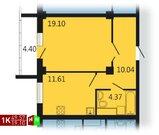 Продажа однокомнатная квартира 49.57м2 в ЖК Дипломат