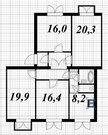 Продажа 4- комнатной квартиры за умеренную цену - Фото 4