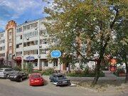 Продажа однокомнатной квартиры на улице Калинина, 127 в Благовещенске