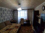 Продам 5-к квартиру, Рыбинск город, проспект Мира 23 - Фото 3