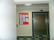 Продажа квартиры, Ялта, Улица Сеченова-Достоевского, Купить квартиру в Ялте по недорогой цене, ID объекта - 321285719 - Фото 10