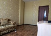 Аренда комнат в Сургуте