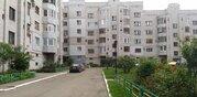 Продам трехкомнатную квартиру в Ярославле.