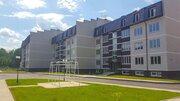 Продажа квартир в Давыдовском