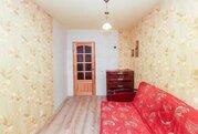 Продам 3-комн. кв. 55.3 кв.м. Тюмень, Республики, Купить квартиру в Тюмени по недорогой цене, ID объекта - 319601303 - Фото 10