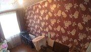 3 600 000 Руб., Продается трёхкомнатная квартира в южном, Купить квартиру в Наро-Фоминске, ID объекта - 317858243 - Фото 2