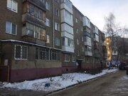 Продажа квартиры, Уфа, Ул. Шота Руставели