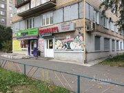 Продажа готового бизнеса, Челябинск, Ул. Пермская