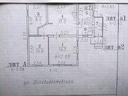Осоавиахимовская, Продажа домов и коттеджей в Омске, ID объекта - 502694559 - Фото 12