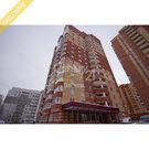 Продается 2-комнатная квартира по улице: Кролюницкого, д. 17 - Фото 1