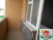 Продам 1-к квартиру в г. Малоярославце, ул. Калужская 52