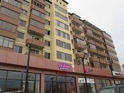 2 900 000 Руб., 1-к. квартира 46.5 кв.м, 6/8, Продажа квартир в Анапе, ID объекта - 316514697 - Фото 1