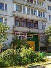 Продается отличная 5-ти комнатная квартира в Конаково на Волге!