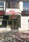 Продажа офиса В центре города, Продажа офисов в Белгороде, ID объекта - 600906303 - Фото 8