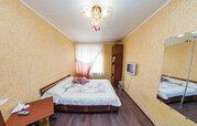 Владимир, Батурина ул, д.37а, комната на продажу