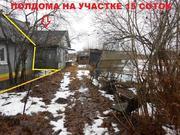Продам полдома и участок 15 соток в д.Ижора (Гатчинский р-н) - Фото 1