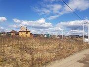 Участок в деревне Глебово Истринского района 17 соток - Фото 1