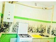 1 500 000 Руб., Продажа однокомнатной квартиры на улице Чехова, 5 в Калуге, Купить квартиру в Калуге по недорогой цене, ID объекта - 319812475 - Фото 1