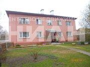 Продажа квартир в Ордынском