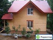 Коттедж/частный гостевой дом N 3862 на 15 человек