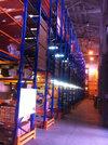 Продажа производства 4000 м2,, Продажа производственных помещений в Нижнем Новгороде, ID объекта - 900546657 - Фото 2
