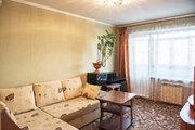 Продажа квартир в Петропавловске-Камчатском