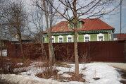 3 000 000 Руб., Продам дом, Продажа домов и коттеджей в Конаково, ID объекта - 502573543 - Фото 2