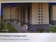 Продажа квартиры, Смоленск, Краснинское ш.