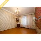 Продажа 3-к квартиры на 1/3 этаже на ул. М. Горького, д. 6 - Фото 1