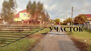 Продажа участка, Рязань, Ул. Дягилево