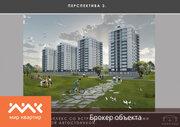 Продается дом, г. Кировск, Магистральная ул. - Фото 1