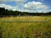 Ленинградское ш. 56 км от МКАД, Новый Стан, Участок 15 сот. - Фото 2